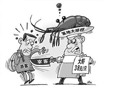 青岛天价虾被宰游客获奖5万元