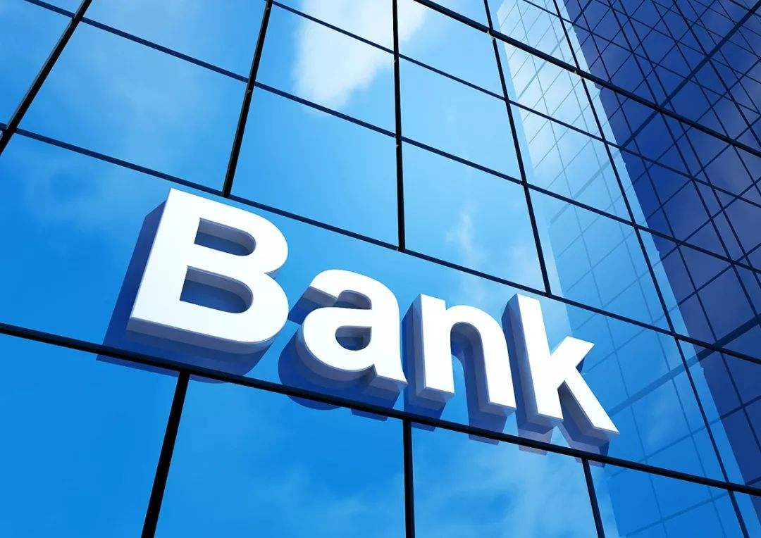 银行流水对你有多重要,你真的知道吗?