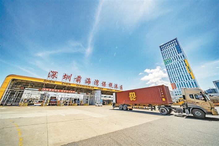 前海:为稳外贸促增长创新助力
