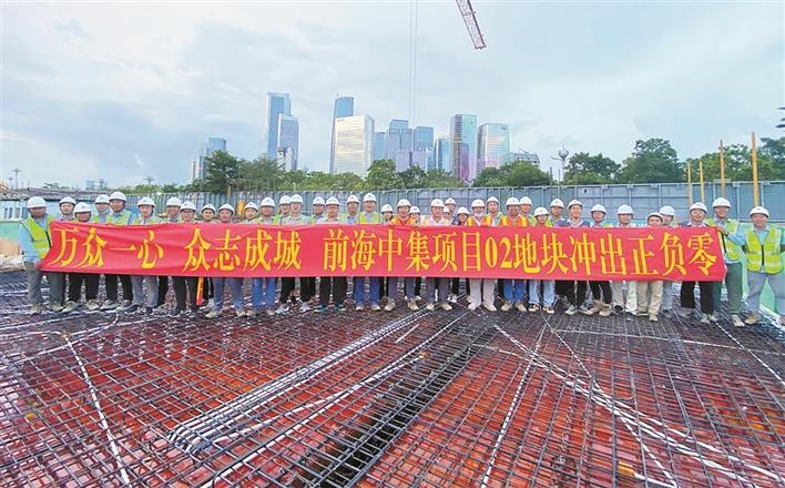 """前海开发开放实现九个""""新"""""""