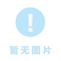 前海推广企业电子营业执照应用