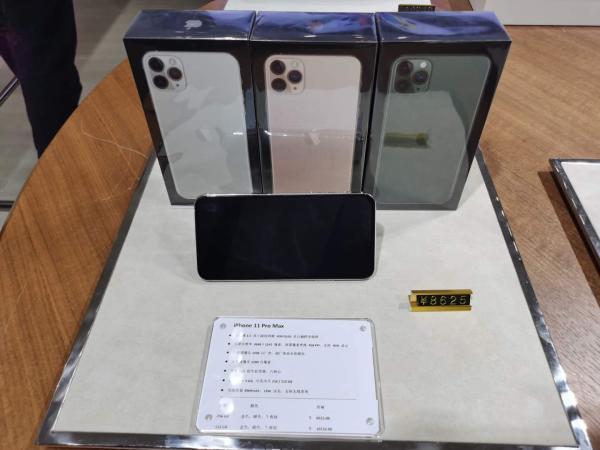 海南免税苹果手机便宜近2500元