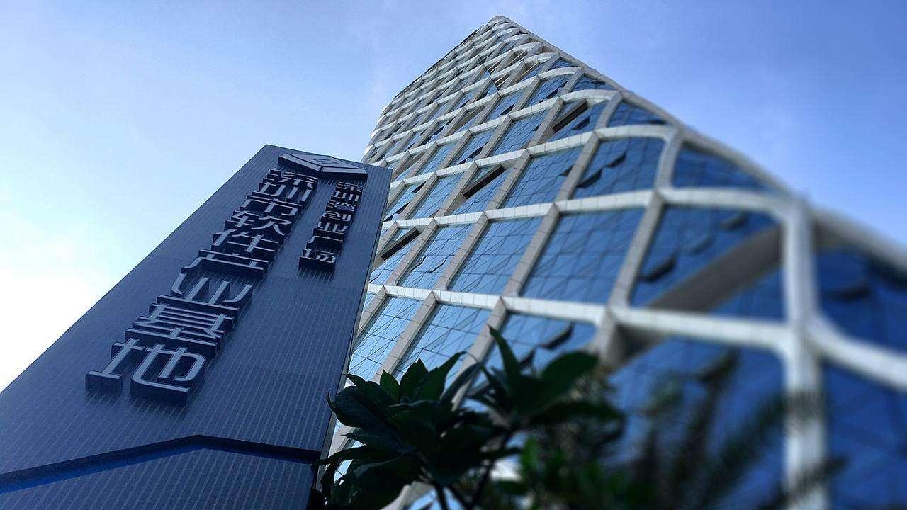 深圳集成电路和软件企业上半年减税超42亿元