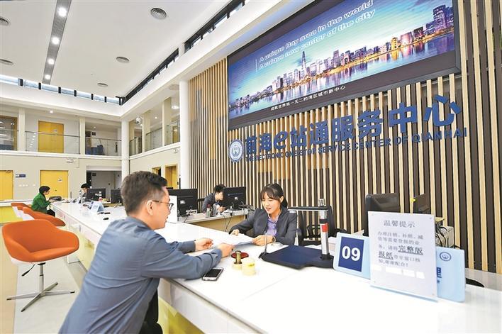 前海投资便利化吸引优质企业加速进驻