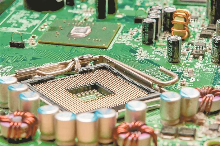 推动芯片产业创新发展 抢占高科技领域制高点