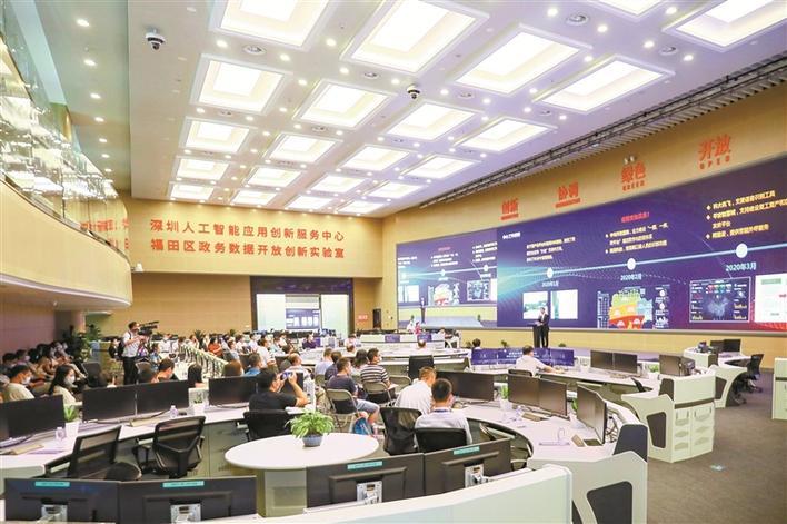 深圳人工智能创新服务中心再升级